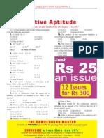 SBI_Quantitative_Aug 2007