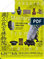 Imperial Masterpieces From Taipei National Palace Museum