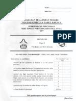 Stpm Trial Negeri Sembilan 2007 Chemistry Paper 2