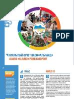 Annual Report 2012-2013_web