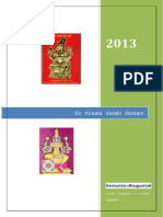 Sri Kiraata Varahi Stotram