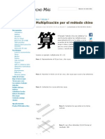 Multiplicación Por El Método Chino