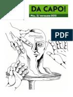 DA CAPO 03 - Revista de Filosofía y Pensamiento. Noviembre 2013.pdf