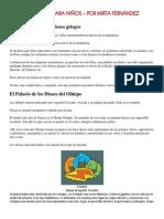 Mitoloría Para Niños - Mirta Fernández - JPR