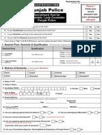 PPolice June2014 Form