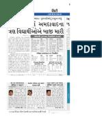 Ahmedabad, 13-06-2014 _DigitalEdition