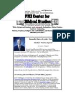 PMI Home Page