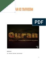 Quran ki Tafheem