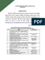 PHD Admission Notice 20014-15