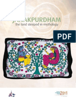 Janakpurdham The Ancient Mithila