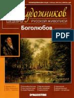 50 Художников.Шедевры Русской Живописи 2011 - 45