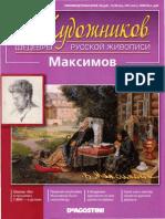 50 Художников.Шедевры Русской Живописи 2011 - 47