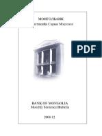 Mongol Bank Statistics 2008.12