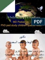 عبد الوهاب السعدنى حالة 56