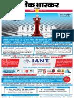 Danik Bhaskar Jaipur 06-23-2014