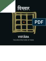 Vistara Book