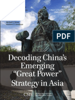 CSIS-DecodingChina's Emerging Power- Jun2014