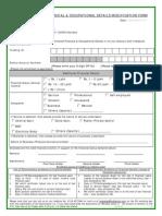 Financial Details Modification Form