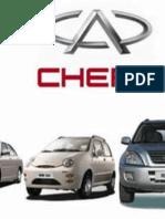 Chery Parts Catalogue-www.cinaautoparts.com