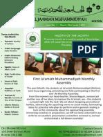 Jaamiah Muhammidiyah Bolton Newsletter - Issue 1