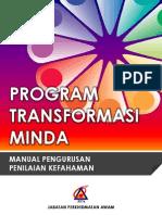Manual Pengurusan Penilaian Kefahaman PTM