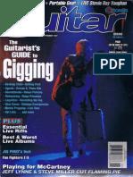 Guitar_1997-09