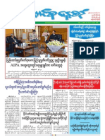 Union Daily (24-6-2014)