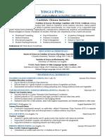 peng yinglu - resume