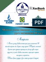 Banknii 90 Jil