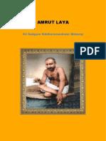 Amrut Laya (Enseñanzas Sobre El Estado Sin Estado)