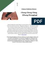 Zang Zhong Jing