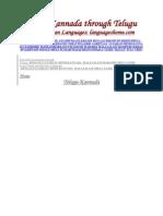 Learn Kannada Through Telugu