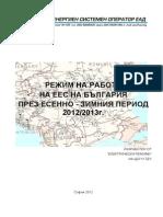 ECO 2012-2013
