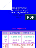 multiplelinearregression