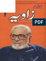 Zavia 2 by Ashfaq Ahmed