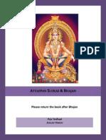 Ayyappa Swamy Songs In Telugu Pdf