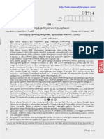 Vao Exam 2014-General Tamil Answer Key14_06_2014_vao_gt
