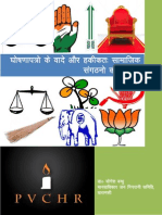 Compilation of different political parties election manifesto