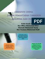 Tamadun China Dalam Pemantapan Tamadun Malaysia Dan Dunia