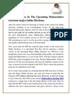Maharashtra Elections 2014