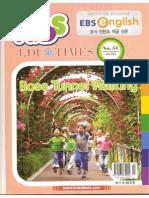 Rose Tunnel Walking_July