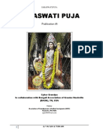 Saraswati Puja Feb 16, 2012