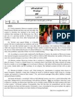 الامتحان الوطني الموحد للبكالوريا الدورة العاديةمادة اللغة الانجليزية شعبة العلوم الإنسانية 2011 جزء 1