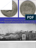 Rare Photos From Mecca 100 Years Old