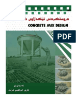 Concrete Mix Design-kurdi
