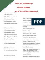 Anandamayi Ma - 108 Names of Anandamayi Ma (7p)