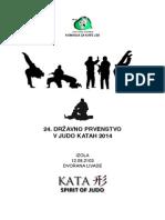 DP Kate 2014