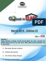 GQ-in-Class-Mar-2014-01 (1)