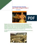 Ayyappa Posture and Gesture