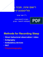 רישום שינה, מבנה השינה, פוליסומנוגרפיה